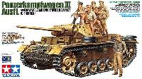ドイツ 3号戦車 L型 ロンメル野戦指揮セット (人形6体付き)