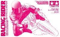 タミヤ1/12 オートバイシリーズレーシング ライダー