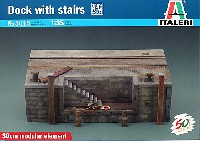 階段つき岸壁