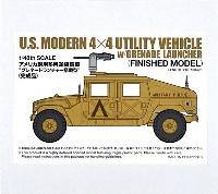 アメリカ 現用多用途装輪車 グレネードランチャー搭載型