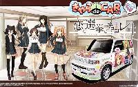 フジミきゃら de CAR~る (キャラデカール)恋と選挙とチョコレート トヨタ bB 1.5Z Xバージョン
