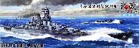 日本海軍超弩級戦艦 武蔵 レイテ沖海戦時 (波ベース付)