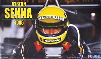 フジミ1/20 GPシリーズ SP (スポット)ロータス 97T アイルトン・セナ 1985