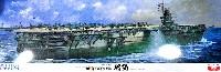フジミ1/350 艦船モデル旧日本海軍 航空母艦 瑞鶴 1944年 レイテ沖海戦時 (デラックスエッチングパーツ付き)