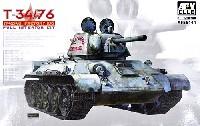 T-34/76 1942/43年 第183工場製 フルインテリアキット