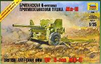 ズベズダ1/35 ミリタリーイギリス QF 6ポンド対戦車砲 Mk.2