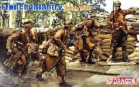 フランス兵 (セダン 1940)