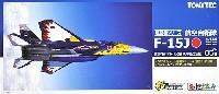 航空自衛隊 F-15J イーグル 第204飛行隊 F-15改編 10周年記念塗装)