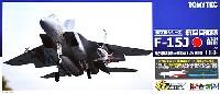 航空自衛隊 F-15J イーグル 飛行開発実験団 (岐阜基地) UAV搭載機