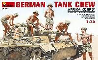 ドイツ戦車兵 アフリカコープ