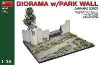 ジオラマベース 51 (公園の壁)