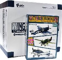 ウイングキットコレクション Vol.10 WW2 アメリカ海軍機編 (1BOX=10個入)