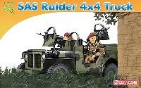 ドラゴン1/72 ARMOR PRO (アーマープロ)SAS ライダー 4×4 トラック