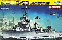 ドイツ駆逐艦 Z-38