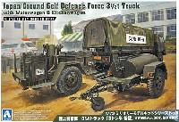 アオシマ1/72 ミリタリーモデルキットシリーズ陸上自衛隊 3 1/2t トラック 3トン半 新型 災害派遣Ver. (給水・炊事車付き)