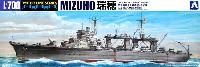 アオシマ1/700 ウォーターラインシリーズ日本海軍 水上機母艦 瑞穂