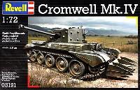 レベル1/72 ミリタリークロムウェル Mk.4 戦車