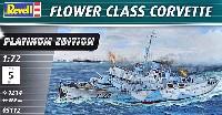 レベル1/72 艦船モデルフラワー級 駆逐艦 コルベット (プレミアムエディション)