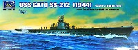 アメリカ ガトー級 潜水艦 SS-212 1944年