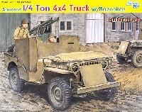 サイバーホビー1/35 AFV シリーズ ('39~'45 シリーズ)アメリカ陸軍 1/4トン 4×4 小型装甲車 w/バズーカ