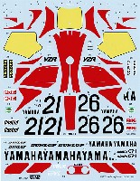 ヤマハ YZR500 ファクトリーチーム #21/26 WGP 1989
