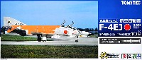 トミーテック技MIX航空自衛隊 F-4EJ ファントム 2 第303飛行隊 (小松基地・1981年訓練用塗装)