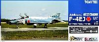 トミーテック技MIX航空自衛隊 F-4EJ ファントム 2 第305飛行隊 (百里基地・1982戦競)
