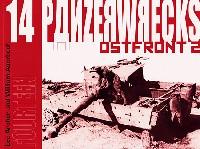 パンツァーレックス 14 (東部戦線 2)