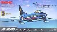 MENG-MODELディモルフォドン シリーズG.91R 戦闘爆撃機