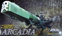 ミラクルハウス新世紀合金アルカディア号