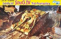 サイバーホビー1/35 AFV シリーズ ('39~'45 シリーズ)ドイツ Sd.Kfz.167 4号突撃砲 中期型
