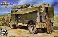 AEC 装甲指揮車 ドーチェスター