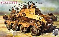 AFV CLUB1/35 AFV シリーズSd.Kfz.263 8輪装甲無線車 (初期型)