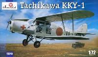 Aモデル1/72 ミリタリー プラスチックモデルキット日本陸軍 立川 KKY-1 小型患者輸送機
