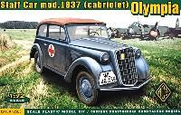 ドイツ スッタフカー mod.1937 オリンピア