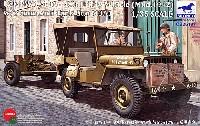 M3 37mm 対戦車砲 メタル,プラモデル,エッチング - 商品リスト