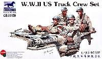 WW2 アメリカ 陸軍兵士 4体 車両乗員 欧州戦線