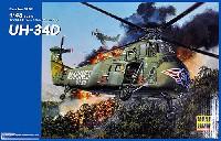 アメリカ海兵隊 UH-34D