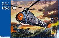 アメリカ海軍 HSS-1N