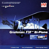ホビーマスター1/48 エアパワー シリーズ (レシプロ)グラマン F3F-3 アメリカ海軍 USS ヨークタウン