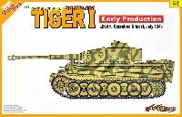 サイバーホビー1/35 AFVシリーズ (Super Value Pack)ドイツ Sd.Kfz.181 ティーガー 1 初期生産型 第1SS装甲師団 東部戦線 1943