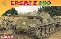 ドラゴン1/72 ARMOR PRO (アーマープロ)M10 パンター (M10駆逐戦車偽装型)