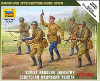 ズベズダART OF TACTICソビエト歩兵セット 1941-1942