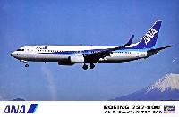 ハセガワ1/144 飛行機 限定生産ANA ボーイング 737-800