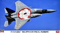 F-15J イーグル 2012 百里スペシャル
