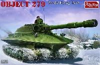 アミュージングホビー1/35 ミリタリーソビエト重戦車 オブイェークト 279
