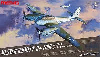 MENG-MODELロンギセプス シリーズメッサーシュミット Me410B-2/U4 重戦闘機