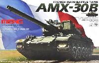 MENG-MODEL1/35 ティラノサウルス シリーズフランス軍 AMX-30B 主力戦車