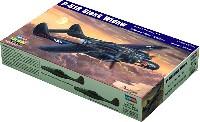 ホビーボス1/32 エアクラフト シリーズP-61B ブラックウィドウ