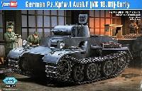 ドイツ1号戦車 F型 (VK1801)
